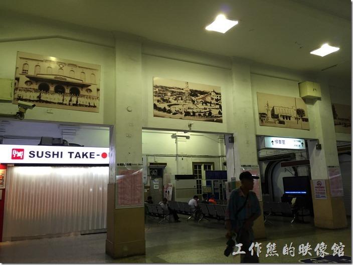 台南火車站。台南車站大廳的高牆上有許多關於台南火車站的老舊照片展示。