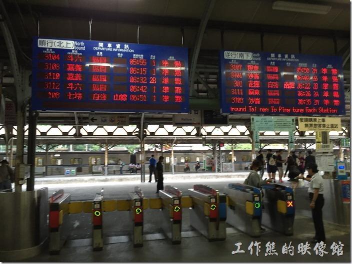 台南火車站。記得以前車站入口用的是類似台北火車站那種這裡會翻葉的行車時看告示排,現在已經全面更換為LED電子告示板了,工作熊還蠻喜歡看那種一直數字翻頁的舊裝置的說。