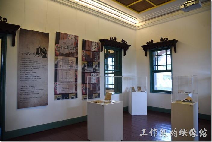台南-知事官邸二樓。