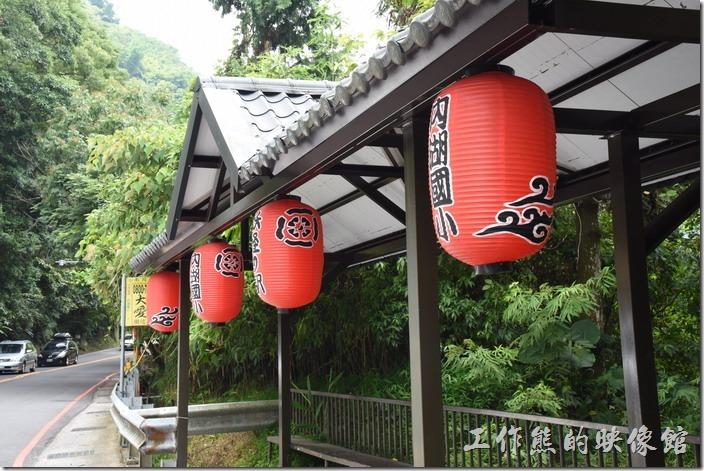 南投鹿谷鄉的【內湖國小】門口有公車候車亭,也是仿日式的建築,還有妖怪村的燈籠。