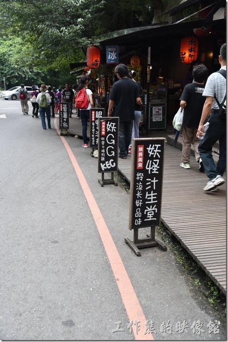 南投-妖怪村34