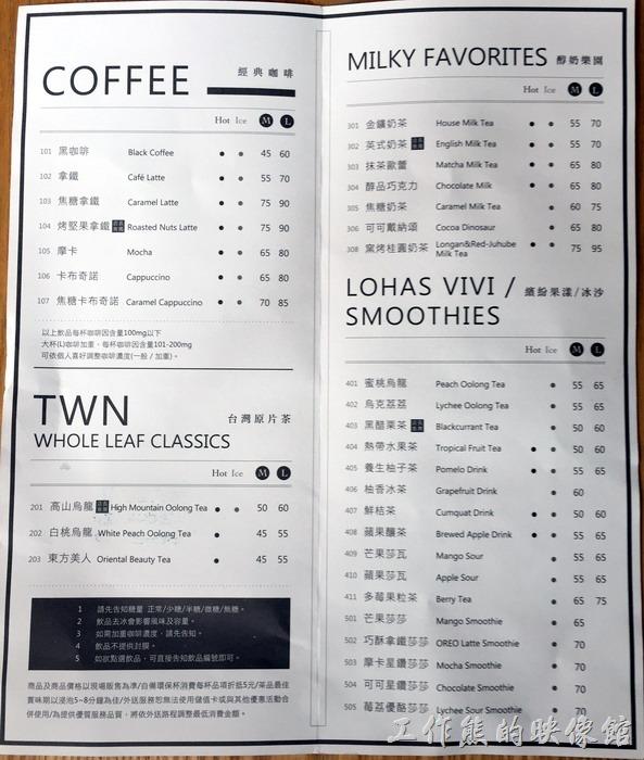 高雄金礦咖啡大昌店(菜單)