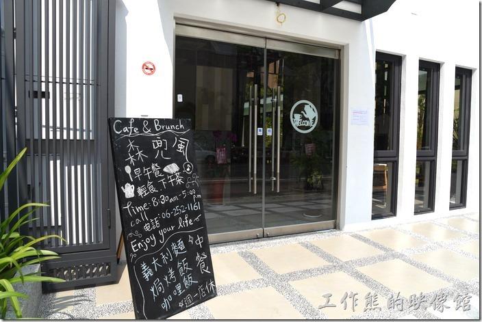 目前台南森兜風的營業時間只在08:30~17:00,聽說日後會在嘗試在星期五、六、日的晚上也營業。台南森兜風有早午餐、輕食及下午茶,中餐則有義大利麵、焗烤飯與咖哩飯。