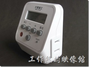 用數位式定時器節省家裡飲水機的電費。太星電工的OTM328