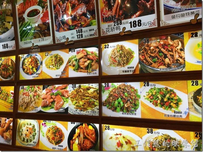 昆山老阿爸野魚館點菜區牆壁上的菜單。