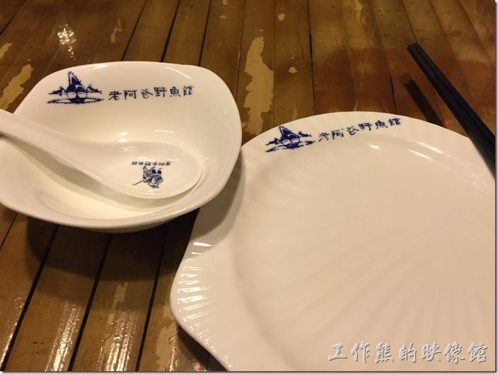 昆山老阿爸野魚館的餐盤看起來還不錯,在大陸地區算是乾淨的了。