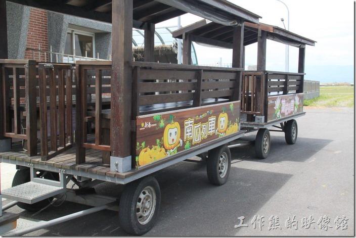 宜蘭-新南休閒農場。工作熊所乘坐的是「南瓜列車」,有點像以前台糖的五分車車廂。