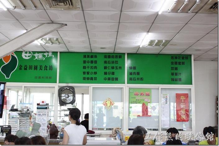 田媽媽金益美食坊餐廳內一隅。