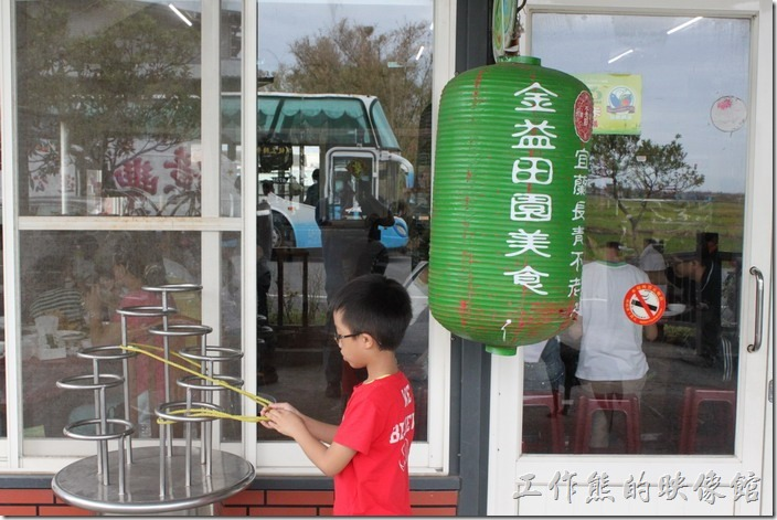 田媽媽金益美食坊餐廳的外觀。