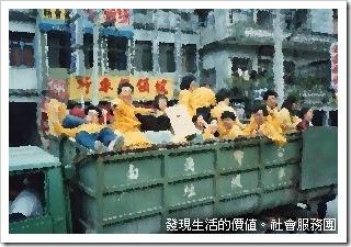 社會服務團乘坐垃圾車上山服務山地村落