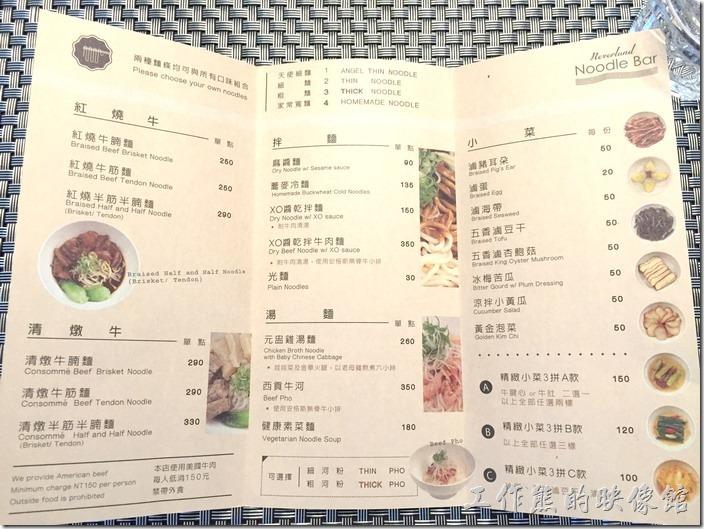 這是LITE N0odle Bar的菜單,以牛肉麵為主,佐以拌麵及小菜,以南港的價位來說,定價算蠻高的,有點走中高檔的路線。