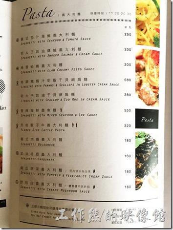 台南南港-LITE麵包店的餐點有義大利麵、燉飯、簡餐等餐點。