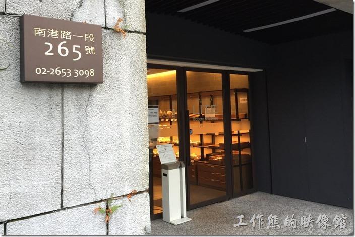 [台北南港]Neverland Lite Bakery & Coffee,當麵粉廠開起麵包咖啡店