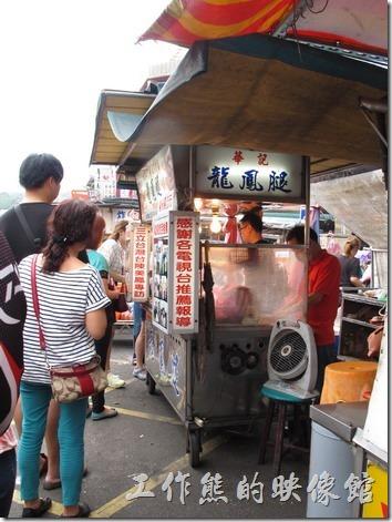 瑞芳華記龍鳳腿小吃攤,攤子前面有美鳳有約的合照,真不曉得這些美食節目何時已經變成了台灣大部分美食店的必備道具之一了。