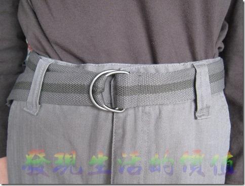 雙環皮帶的扣法