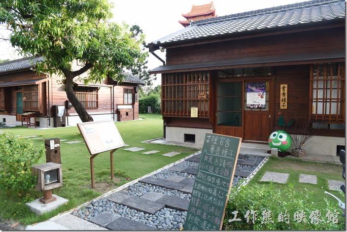 原台南州立農事試驗場宿舍群。現在已經有一間丁種宿舍開放民營「書香種子」,可以免費參觀,也可以吃點輕食。