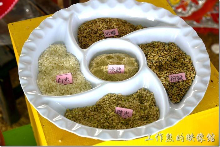 台南後壁農會彩繪稻田。這來有展出如何分辨白米、糙米、稻穀、米糠、米麩。