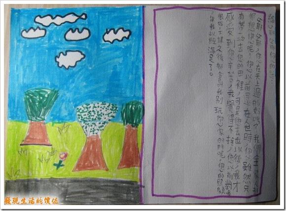 兒子寫給爺爺的感恩小卡片