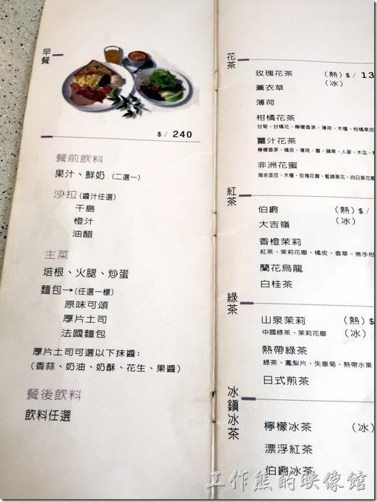 台南-Oilily的早午餐菜單。