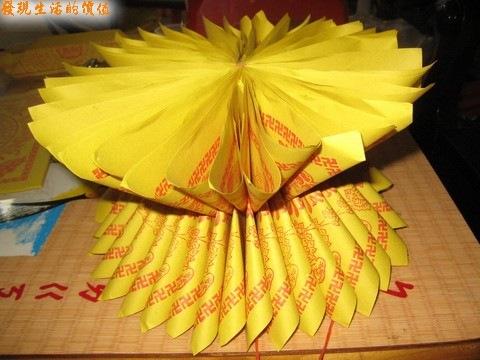 完成的紙蓮花底座