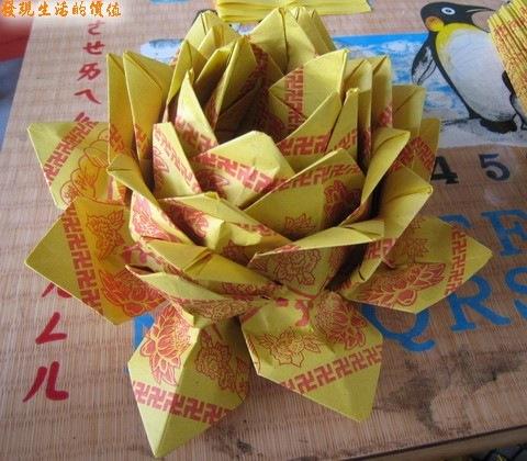 完成的紙蓮花花瓣