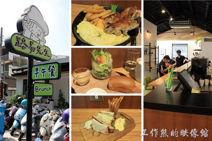 [台南]路易先生早午餐,三明治、鐵鍋,早上七點就營業