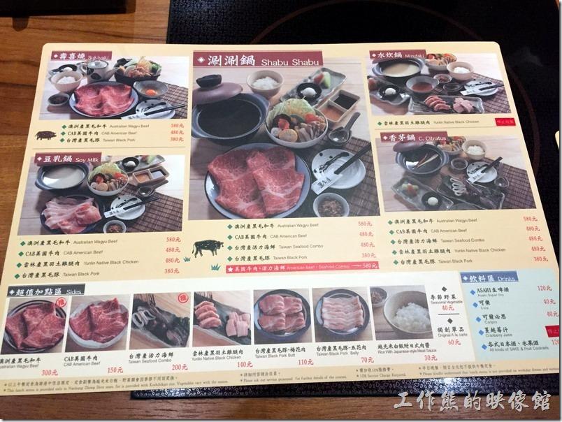 黑毛豬台北南港店的午餐限定菜單。