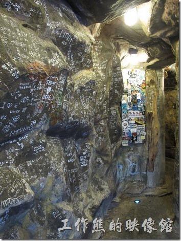 芋仔蕃薯茶坊的地點還蠻有意思的,必須繞過阿妹茶樓的這條僅容一人通行的隧道才能到達茶坊,隧道內有好多好多的簽名與留言。
