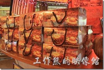 台南新化-王家燻羊肉。原來這裡也有做好的羊肉可以外帶。
