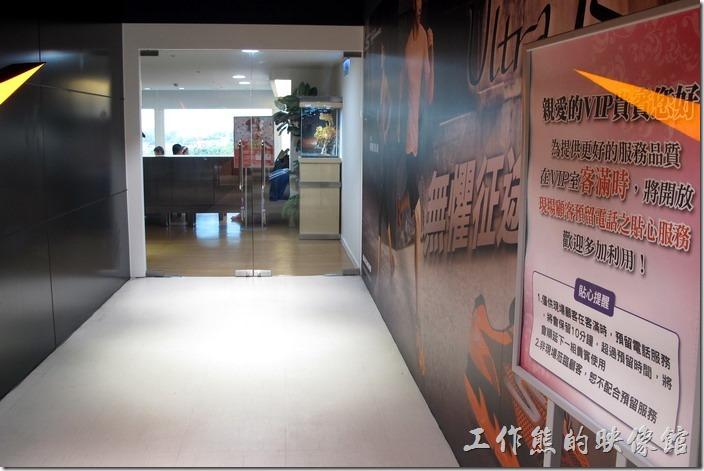 台南後火車站大遠百貴賓室的入口,如果不仔細看旁邊的立排,根本不知道這裡是貴賓室。
