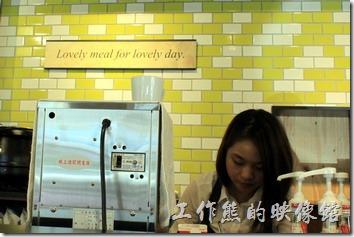 台南-路易先生早午餐09