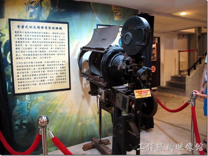 九份昇平戲院內的舊式放映機。