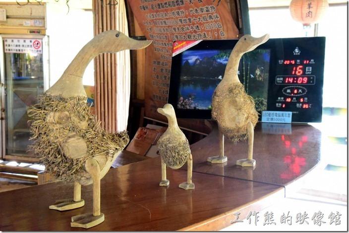 台南新化-王家燻羊肉。印象中這鴨子應該是竹子頭做成的藝術品(竹根藝術),之前有一對老夫妻百攤販賣,但是態度有點難搞作罷,沒想到這裡也看得到,不過已經沒什麼感覺了。
