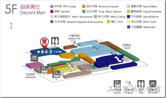 台南大遠百貴賓室位置