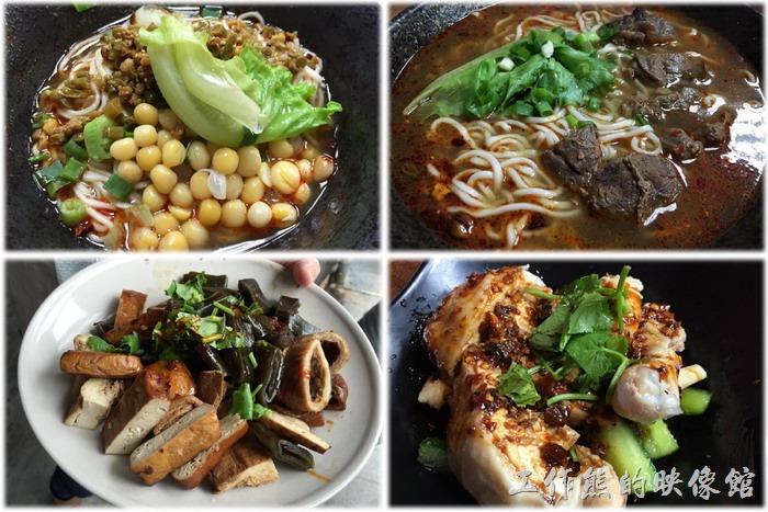 [台北南港]重慶特色麵庄,道地川味好味道