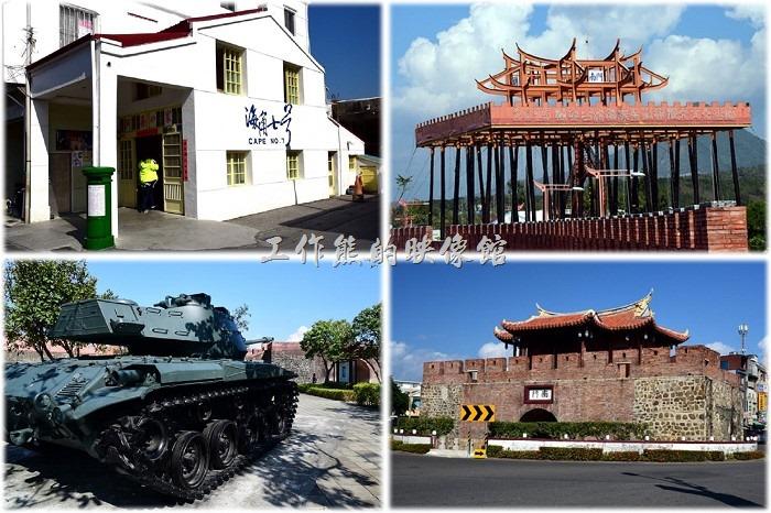 跟著電影「海角七號」拜訪恆春東南西北古城門及阿嘉的家