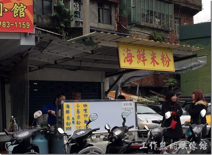 南港「海鮮米粉」小吃攤的外觀,就是鐵皮屋的廊庭下。
