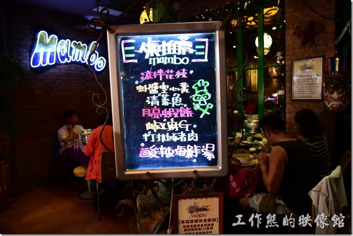 墾丁曼波泰式餐廳前有張黑板寫著熱銷菜單,可以參考,其實菜單上也有著名熱銷菜。這裡禁用外食。