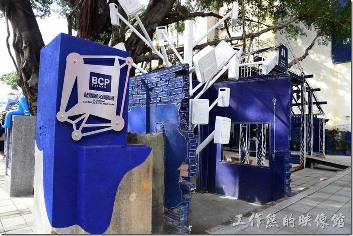 台南市文創園區(BCP)的西門路入口。