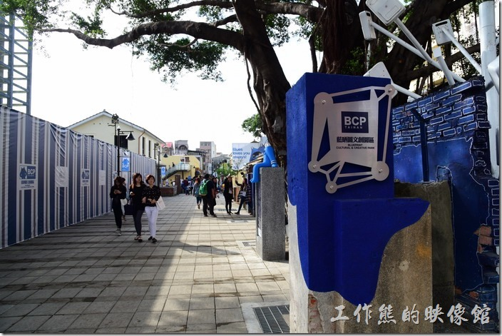 台南市藍晒圖文創園區還全部完成,一邊還有工事在進行。