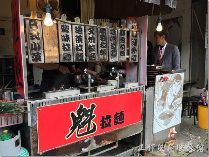 台北南港-魁拉麵101