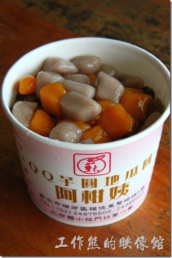 九份-阿柑姨芋圓。不論店內使用或是帶走,店家一律用免洗紙杯裝芋圓,可以選擇加冰與否,一般大多是點綜合口味,有紅豆、綠豆、大豆及芋圓。