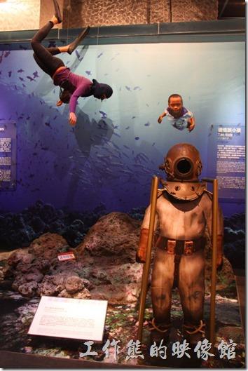 基隆-海洋科技博物館06