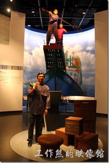 基隆-海洋科技博物館08