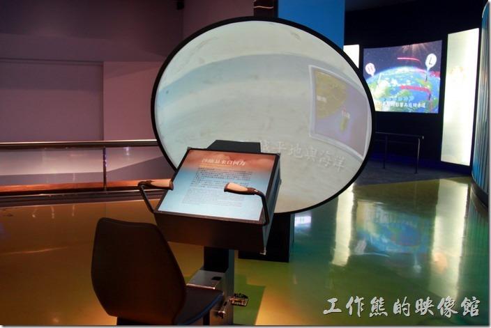 基隆-海洋科技博物館15