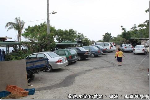 陳甚礦區土雞城。看停車場上停滿了小轎車與休旅車就知道生意有多好,這還不是全部的車子。