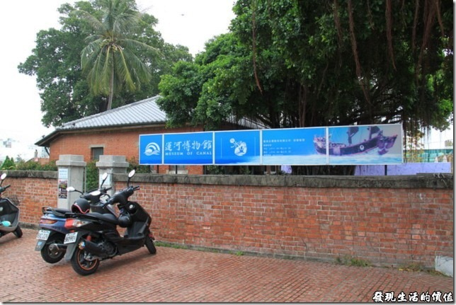 [台南安平]運河博物館也有賣366彩鹽
