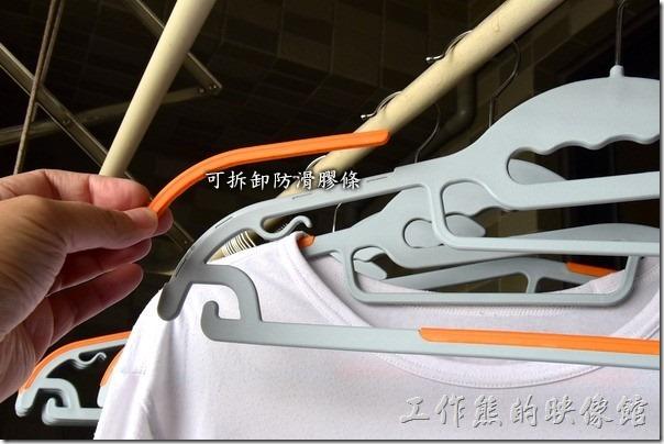 牽禮馬-第二代乾濕兩用防滑衣架。可拆卸的「防滑膠條」,不過可拆卸似乎沒有優點,唯一的優點大概就只能換顏色吧!防滑膠條可以防止衣服滑落。