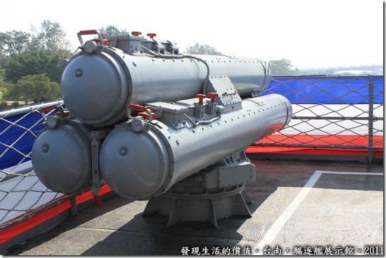 驅逐艦展示館,MK32三聯裝反潛魚雷發射管。