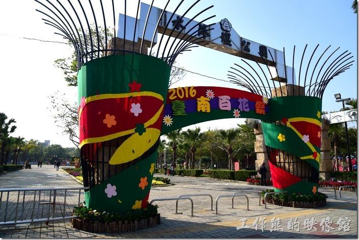 2016年水萍塭公園百花祭以「花樣古都」為主題,主要入口佈置為西遊記天宮之意象,入口彩色龍柱及繽紛的草花布置,打造出幸福天宮的視覺感受。